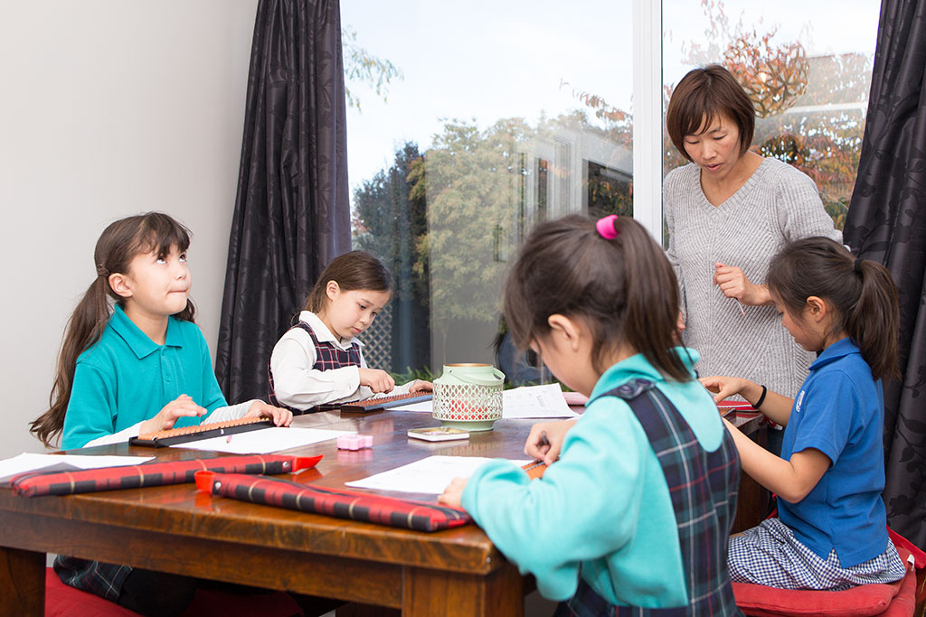 Thumbnail Image of Abacus class with Machiko